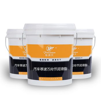 factory produce  Automotive CVJ grease