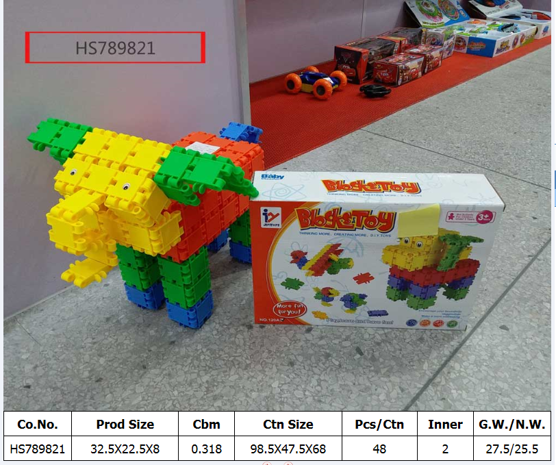 HS789821, Huwsin Toys, Educational toy, Building Block for kids,80pcs