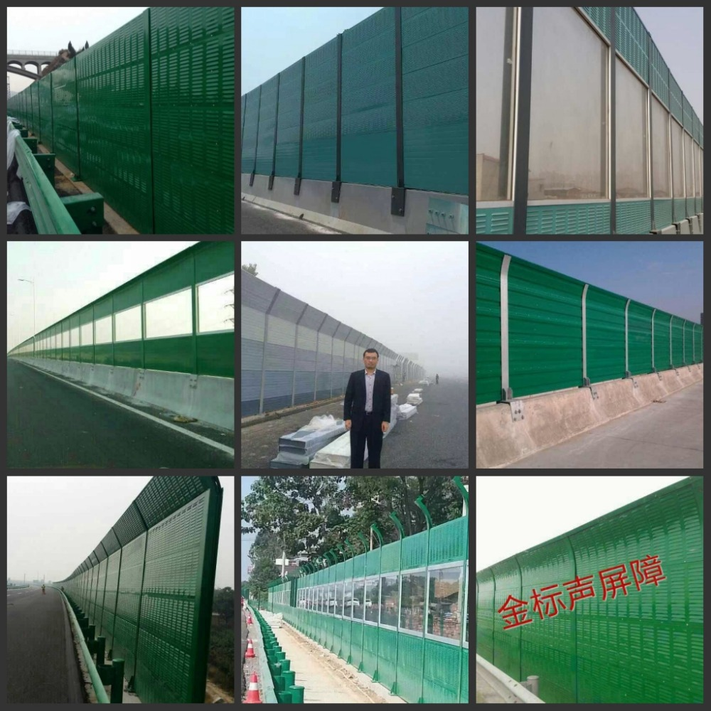 Fire Resistant Metal Noise Barrier Panel Prices