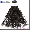 /product-detail/cuticle-aligned-factory-wholesale-10a-brazilian-hair-curly-machine-weft-60726794425.html