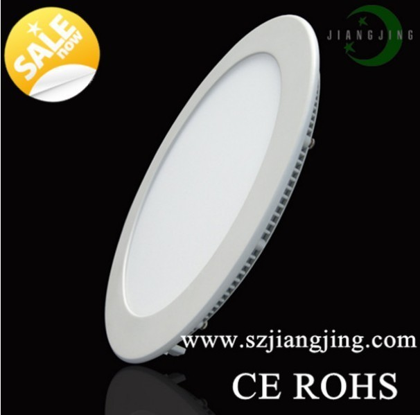 LED Panel Light 15w Round 1275 Lumens 3500k 195mm