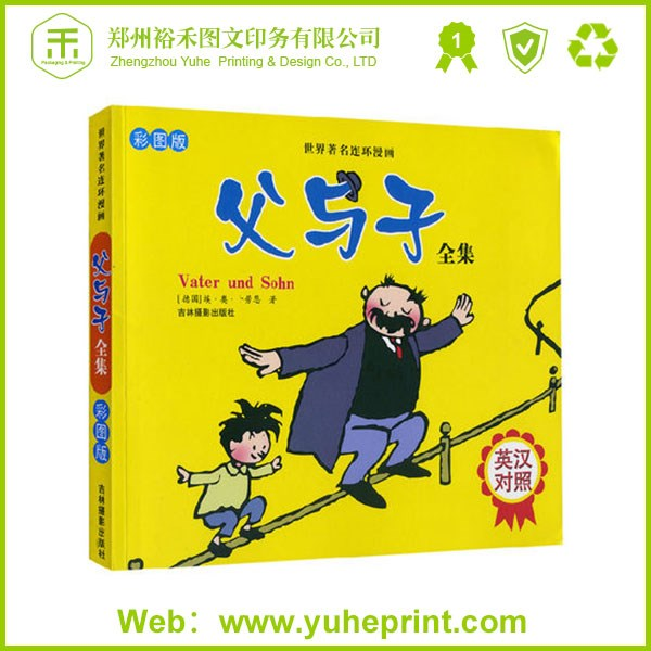 Custom baby soft book thick beautiful Art Paper Full Color Hardcover Overseas Comic Book Printing