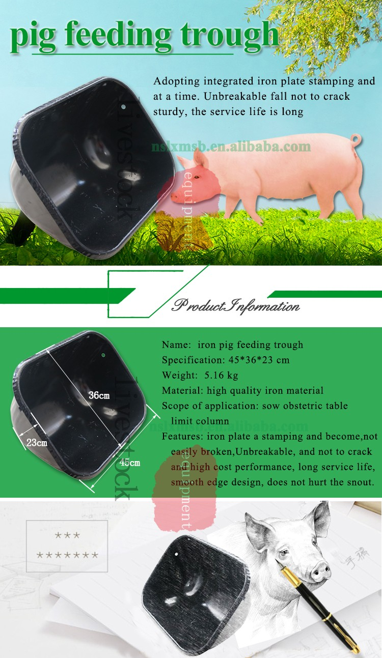 Cast iron pig feeding trough price sow feeder for sale 2017