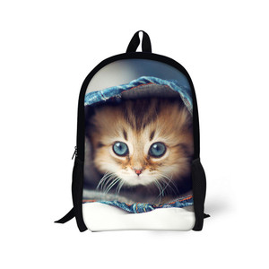 903d111d9f6b Animal School Backpacks Wholesale