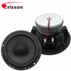 ERISSON OEM Manufacturer 4 ohm Fiberglass Cone Coaxial Best 6.5 inches Car Speakers