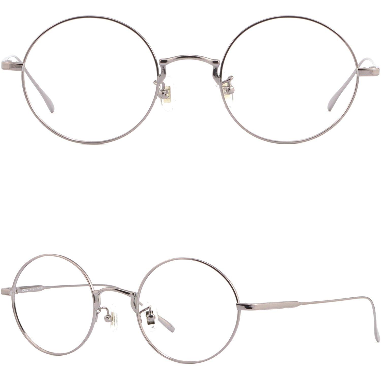 Cheap Titanium Eyeglass Frames, find Titanium Eyeglass Frames deals ...