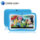 7 Inch Quad Core Allwinner A33 Android Tablet PC for Kids, Wifi Camera Tablet Android Cheap