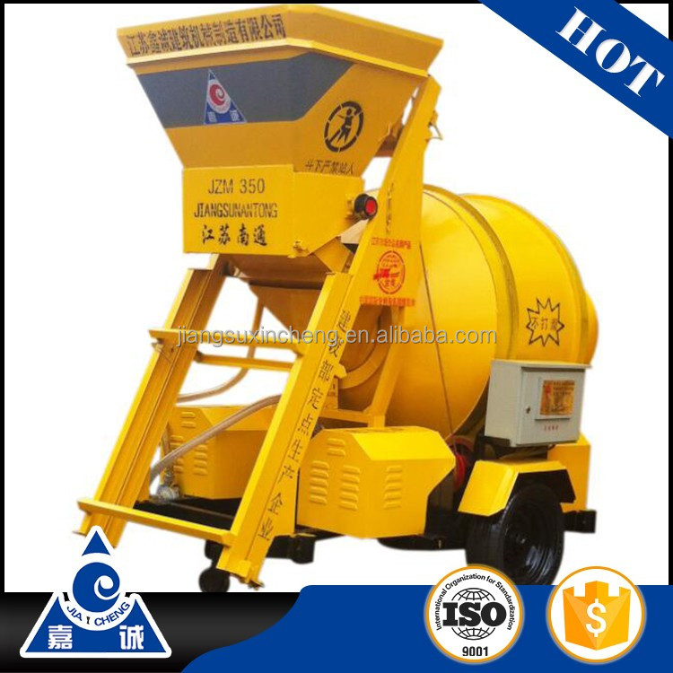JZM350 small electric concrete mixer