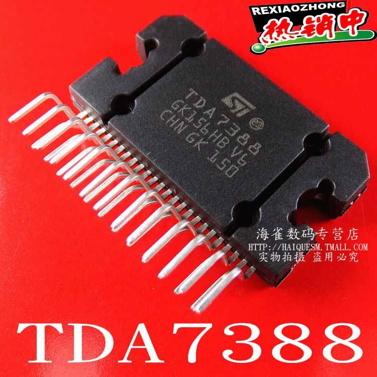 TDA7388 Car Amplifier Audio High Power Amplifier IC IC Four Channel Output--HQSM IC Electronic Component