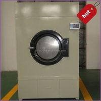 2014 large sales of washing machine underwear