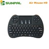 Multifunction air fly mouse H9 2.4G Infrared Remote Control,Audio Chat 2 mini wireless mouse keyboard for android box smart tv