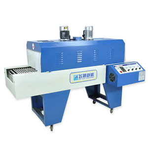 PVC PE Film Shrink Wrapping Machine Bottle/Carton Box Heat Tunnel Machine In Stock