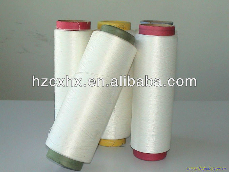 polyester filament yarn DTY made of semid dull polyester Chip,yarn manufacturer China