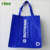 Printing Logo Standard Size Eco Tote Shopping Bag