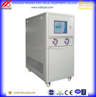 Water Cooled chiller for welding machine with cooling system for water tank