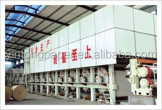 Aliexpress com   Buy A             g     cotton     linen pulp     eBay
