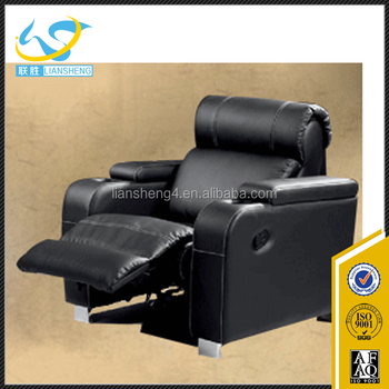 Giant Comfortable Budget Home Theatre Cinema Three Seat PU Recliner Sofa  Set Couch Settee