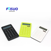 /product-detail/2018-new-style-promotional-pocketable-scientific-calculator-60769105385.html