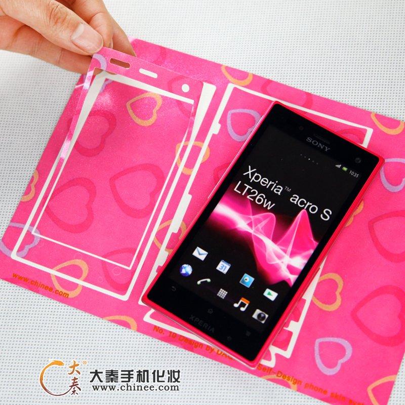 Daqin 3d Mobile Skin Design Software And Mobile Phone Sticker Printer Buy Mobile Phone Sticker Printer Cell Phone 3d Design Software Cell Phone Sticker Printer Software Product On Alibaba Com