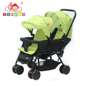 Travel System Luxury Infant Dual Stroller For Twins