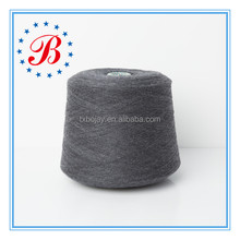 Wholesale China Supplier dyed yarn Nm 48/2 Wool 70% Silk 20% Cashmere 10% Blended Knitting Yarn