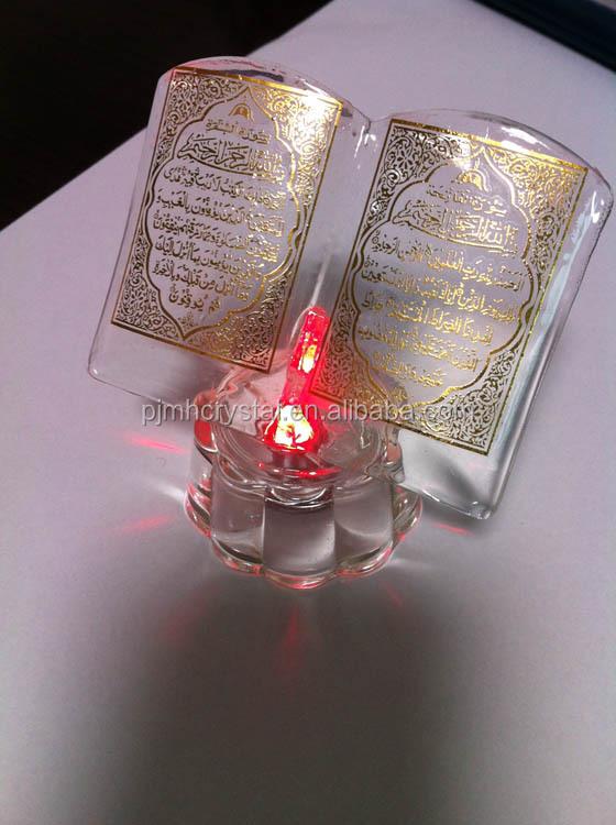 Cadeau De Mariage Musulman