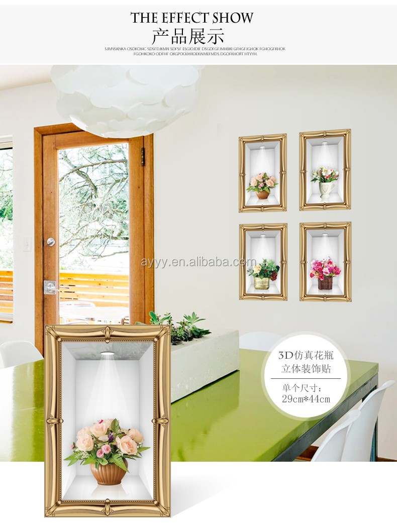 sk9083 3d simulate flower vase diy home decal wall sticker wall sk9083 3d simulate flower vase diy home decal wall sticker wall decal