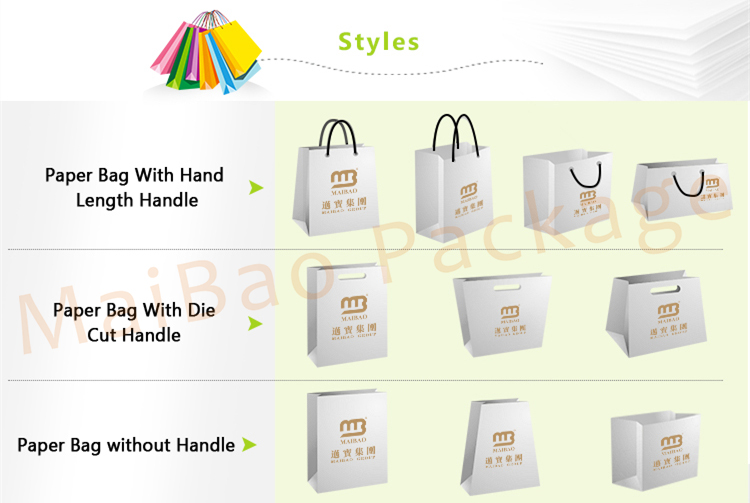 Small luxury boutique shopping gift carry packaging famous brand customised paper bag with logo printing