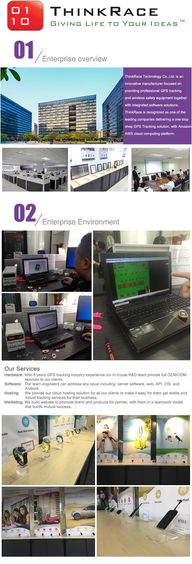 Company Info_01