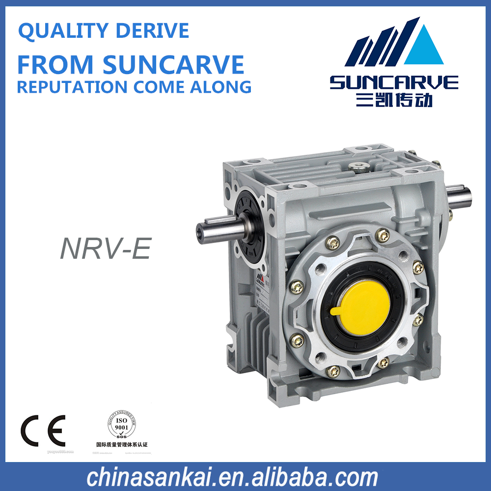 double shaft input aluminum alloy worm gearbox NRV-E063