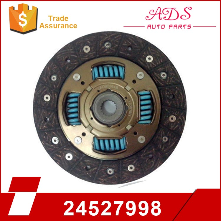 Alibaba advanced auto spares parts online car transmission clutch disc for WULINGRONGGUANG OEM:24527998