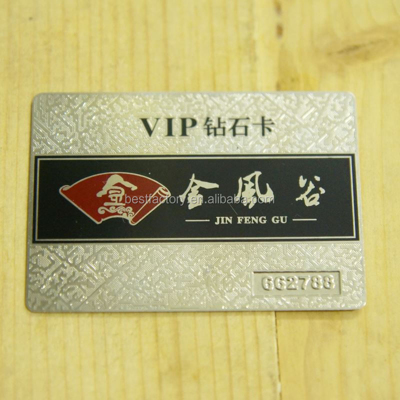 Super factory best pricing metallic silver effect pvc card 1405!