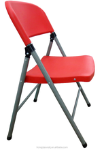 hot selling good looking colorful outdoor leisure portable cheap PP plastic folding dining chair from china manufacturer