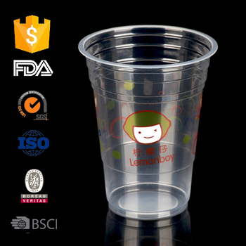 450ml pp plastic cup with lid