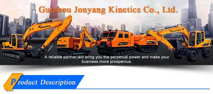 High efficiency 0.8cbm bucket 20t wheel excavator