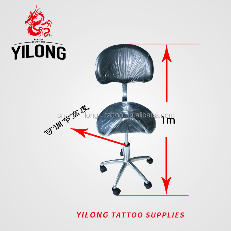 Yilong Newest Professional Adjustable Tattoo chair