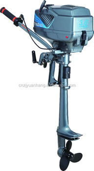 Small 2 stroke outboard boat engine buy boat for Boat motors for sale in sc