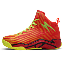 KSD Shoes Provide Custom Basketball Shoes