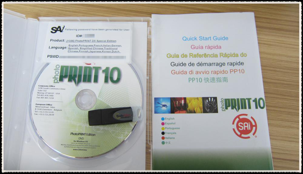 photoprint 10,photoprint RIP software,photoprint RIP|Alibaba com