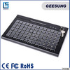 Good quality 78 keys POS usb programmable keyboard with MSR