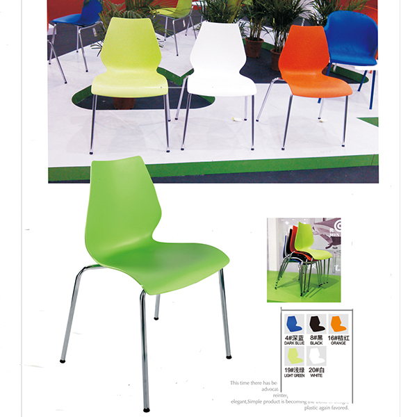Orange Plastic Chair metal legs orange green yellow white modern plastic dining chair