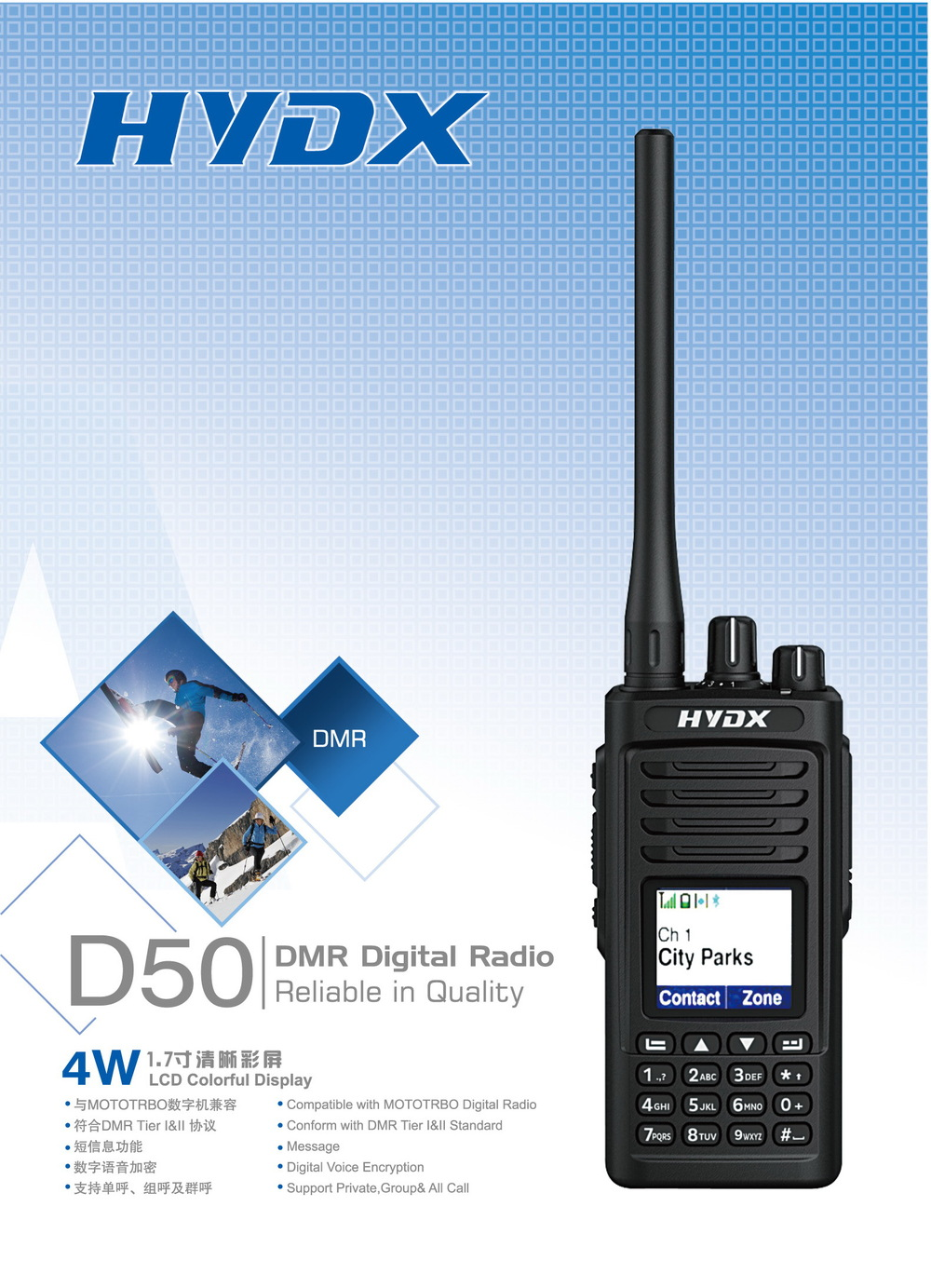 DMR walkie talkie HYDX -D50 with software, View DMR, D50