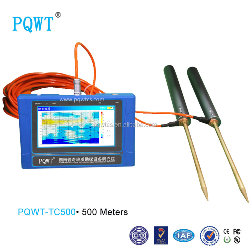 500M ISO certified Deep underground water detector Resistivity meters for groundwater exploration