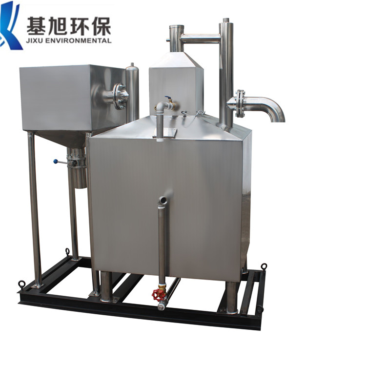 High Quality Hotel Kitchen Grease Trap Oil Removal Machine - Buy Hotel  Kitchen Grease Trap Oil Removal,Hotel Oil Grease Removal,Grease Trap  Product on ...