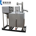 High quality Hotel kitchen Grease trap oil removal machine
