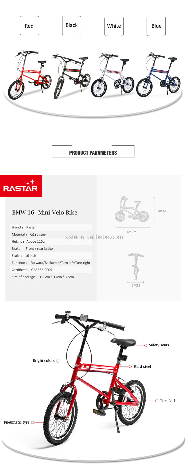 Rastar carbon steel child ride bicycle MINI COOPER 16 kid bike