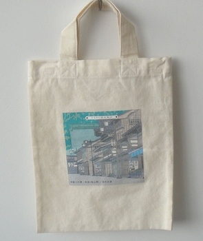 6f060a3e294 Recycle Cotton Polyester Bag Music Promotional Items China,Natural Recycled  Cotton Canvas Tote Bags,100 Cotton Canvas Bags - Buy Music Promotional ...