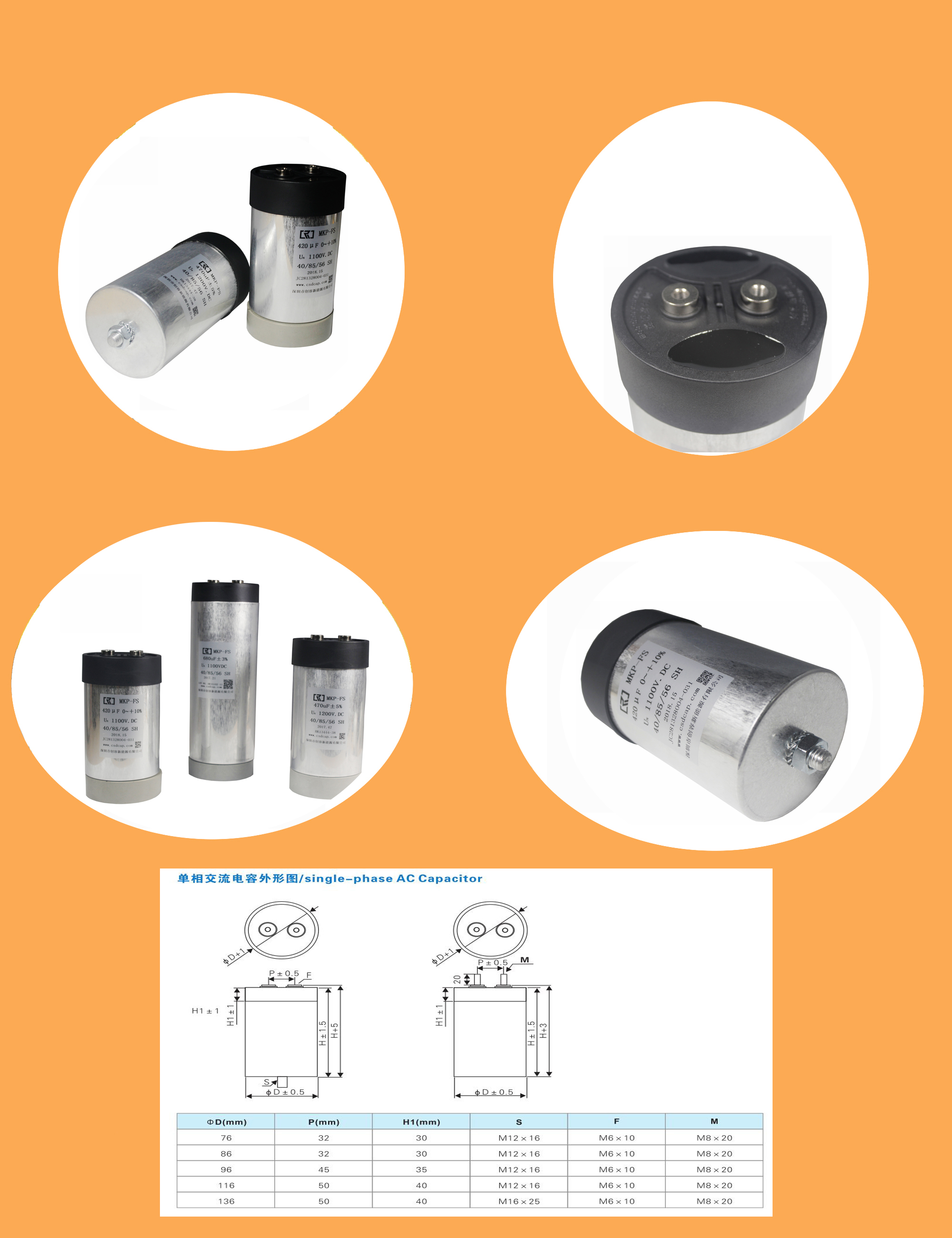 DC Link capacitor FS.jpg