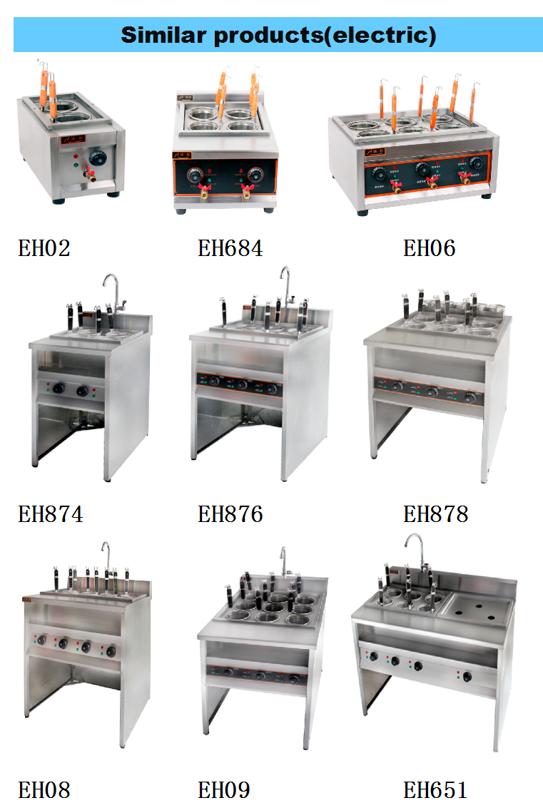 Commercial Kitchen Equipment Product ~ Commercial used kitchen equipment electric kw basket
