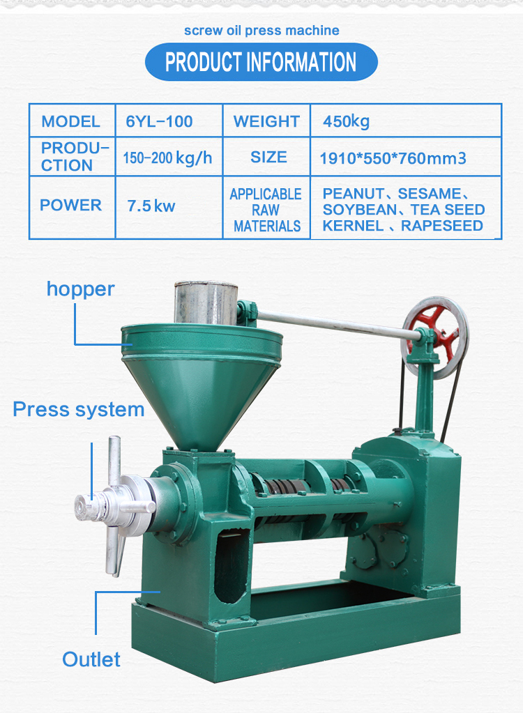 Commercial Oil Press Machine/Sunflower Oil Extractor/Vegetable Seeds Oil Press